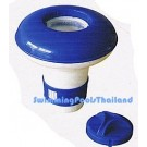 Miniature Floating Chlorine tablet dispenser