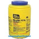 Nissan  powder shock chlorine 7 k